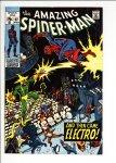 Amazing Spider-Man #82 VF (8.0)