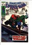 Amazing Spider-Man #90 VF (8.0)