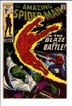 Amazing Spider-Man #77 VF- (7.5)