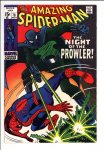 Amazing Spider-Man #78 VF (8.0)
