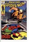 Amazing Spider-Man #81 VF- (7.5)