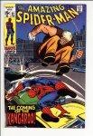 Amazing Spider-Man #81 VF+ (8.5)