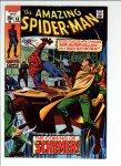 Amazing Spider-Man #83 VF (8.0)