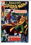 Amazing Spider-Man #83 NM- (9.2)