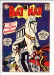 Batman #105 VG+ (4.5)