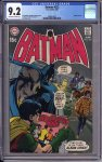 Batman #222 CGC 9.2