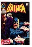Batman #229 VF/NM (9.0)