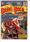Brave and the Bold #7 VG/F (5.0)
