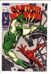 Captain Marvel #13 VF/NM (9.0)