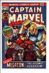 Captain Marvel #22 VF- (7.5)