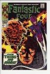 Fantastic Four #78 VF+ (8.5)
