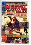 Marvel Tales #11 VF/NM (9.0)