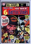 Our Army at War #177 VF (8.0)