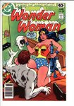 Wonder Woman #256 NM+ (9.6)