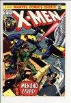 X-Men #84 NM- (9.2)