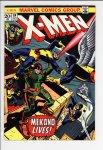 X-Men #84 VF (8.0)